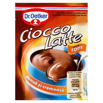 Горячий шоколад Dr. Oetker со вкусом рома 25г