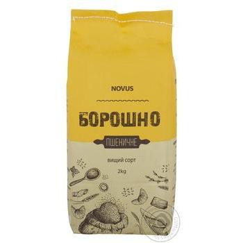 Борошно пшеничне вищого гатунку NOVUS 2кг