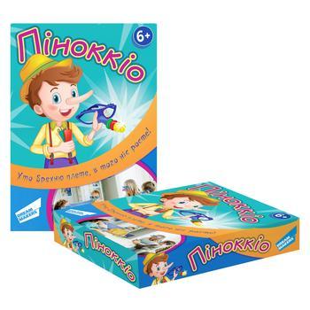 Dream Children's Board Game Pinocchio 1718 - buy, prices for MegaMarket - image 1