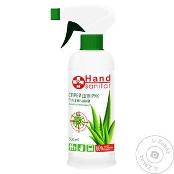 Hand Sanitar Hand Spray Hygienic 500ml - buy, prices for Furshet - image 1