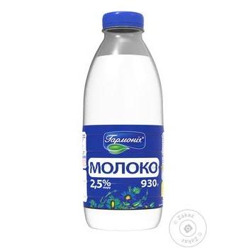Молоко Гармония  пастеризованное 2,5% 930г - купить, цены на Novus - фото 1