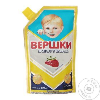 Вершки згущені з цукром 15% 290г - купити, ціни на Novus - фото 1