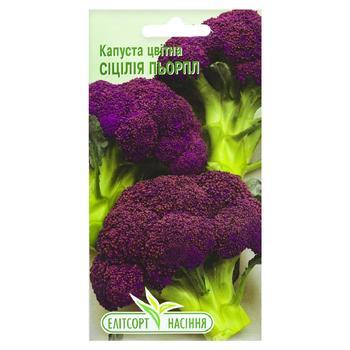 Семена Елітсортнасіння Капуста цветная Сицилия Пёрпл 0,5г