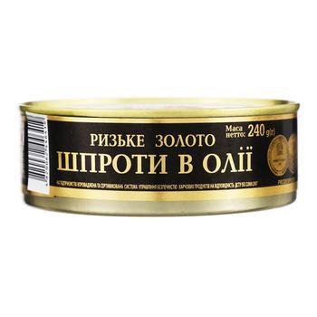 Шпроты Рижское Золото в масле ж/б 240г