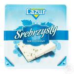 Сыр Лазур Серебристый мягкий с плесенью 50% 100г