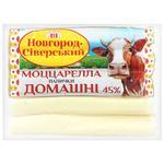 Novgorod-Seversky Mozzarella Sticks 45% Cheese by Weight