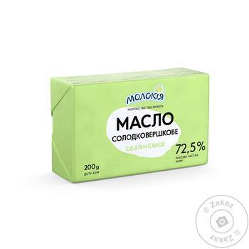 Масло Молокія Селянское сладкосливочное эколин 72.5% 200г - купить, цены на Novus - фото 1