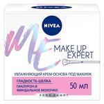 Крем-флюїд Nivea Make Up Expert 2в1 зволожуючий для обличчя для сухої і чутливої шкіри 50мл