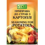 Приправа Edel для страв з картоплі 30г