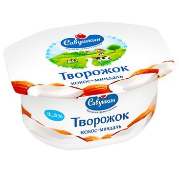 Паста творожная Савушкин Кокос-миндаль десертная 3,5% 120г