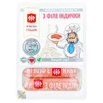 Сосиски Мясная гильдия со сливками и с филе индейки в/с 285г