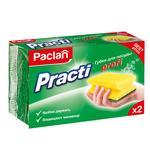 Paclan Practi Profi Kitchen Sponges 2pcs