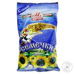 Ot Martina Roasted and Salted Selected Sunflower Seeds 200g