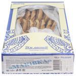 Dim Lasoshchiv Makovka Shortbread Cookies 500g