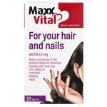 Добавка диетическая MaxxVital для волос и ногтей 30шт 14г
