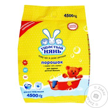 Стиральный порошок Ушастый нянь 4.5кг