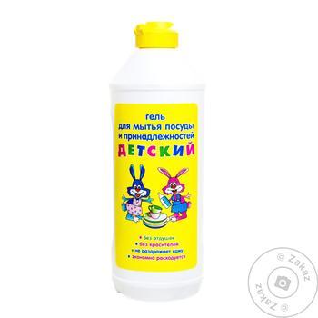 Гель для мытья посуды и принадлежностей Невская косметика Детский 500мл