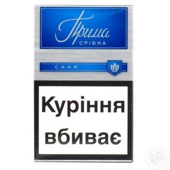 Сигареты Прима Серебряная синяя - купить, цены на ЕКО Маркет - фото 1