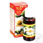 Lija Chamomile Essential Oil 30ml