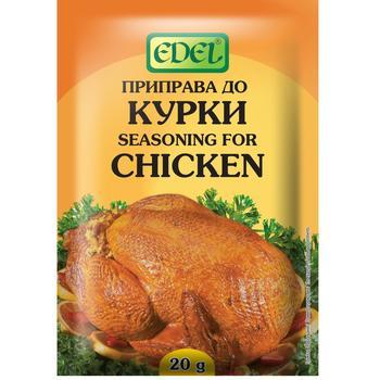 Приправа Эдел к курице 20г - купить, цены на ЕКО Маркет - фото 1