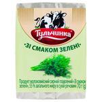 Сырный продукт Тульчинка плавленый со вкусом зеленые 70г
