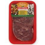 Steak Naturvil fresh