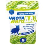 Наполнитель Чистая ВыгоДА! гигиенический для животных 5кг