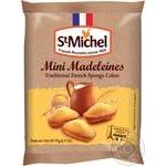 Маделені Mini Madeleines St Michel 175г