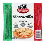 Продукт белково-жировой Тульчинка Моцаретта паста-филата 45% 200г