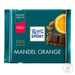 Ritter Sport Oange-Almond Dark Chocolate 100g - buy, prices for MegaMarket - image 1