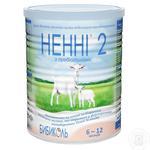 Nenni 2 milk powder with prebiotic 400g
