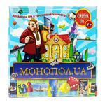 Monopol.ua Board game