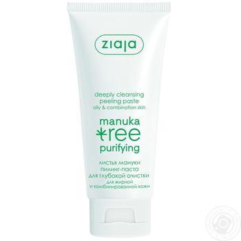 Ziaja Peeling paste Manuka leaves 75ml