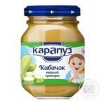 Karapuz for children squash puree 75g