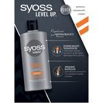 Шампунь SYOSS Men Power с Кофеином для нормальных волос для мужчин 500мл - купить, цены на Восторг - фото 2