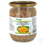 Kozhen Den White Kidney Bean