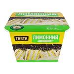 Торт Tarta Лимонный 370г