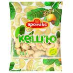 Nuts cashew Aromix 75g