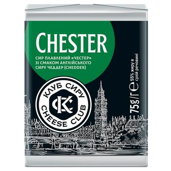 Cheese Club Chester Processed Cheese 55% 75g