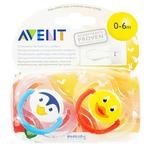 Soother Avent silicone for children from birth Germany