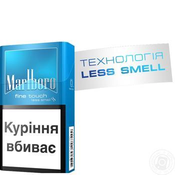 Сигареты Marlboro Fine Touch - купить, цены на Восторг - фото 3