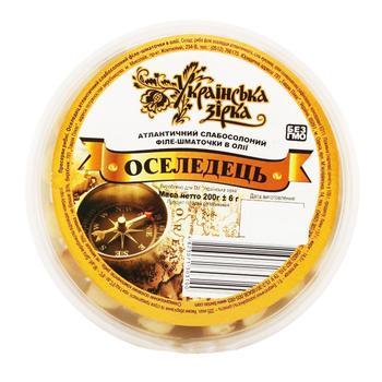 Філе Оселедця Українська Зірка в олії  200г