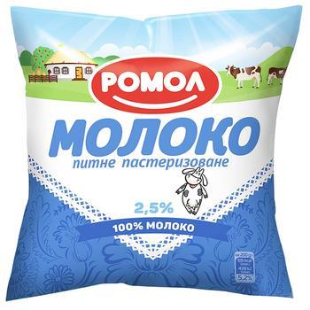 Молоко Ромол пастеризоване 2,5% 425г - купити, ціни на Восторг - фото 1