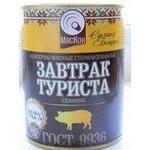 Meat Myaskon pork canned 340g Belarus