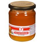Мёд соняшниковий Семерка 600г