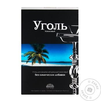 Syharnyy Dim Fortunha Coal For Hookah Coconut 447g
