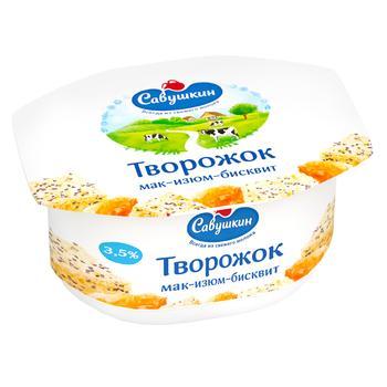 Savushkin Curd Cheese Poppy-Raisin-Biscuit Curd Pasta 3.5% 120g