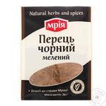 Mrija Ground Black Pepper 20g