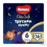 Подгузники-трусики Huggies Elite Soft Overnights Pants 6 ночные 15-25кг 16шт - купить, цены на Восторг - фото 1