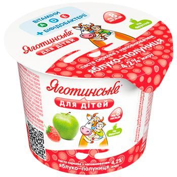 Yahotynske Strawberry-Apple Flavored Cottage Cheese for Babies from 8 Months 4,2% 100g - buy, prices for CityMarket - photo 1